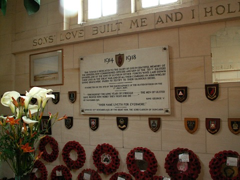 Inside the Ulster Tower