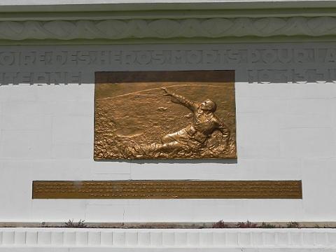 Monument to the 131e Brigade d'Infanterie
