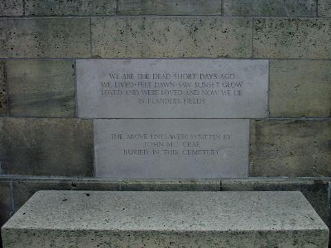 The McCrae bench